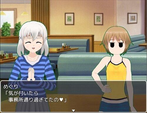 めぐすり探偵事務所 Game Screen Shot2