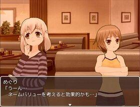 めぐすり探偵事務所 Game Screen Shot3