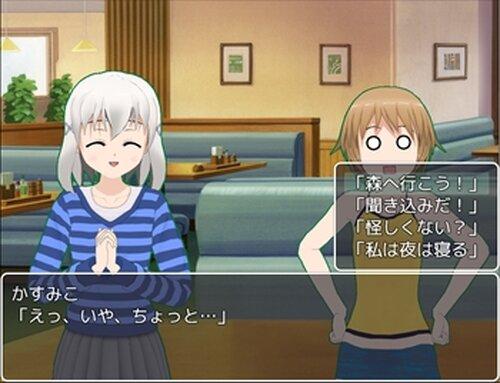 めぐすり探偵事務所 Game Screen Shot4