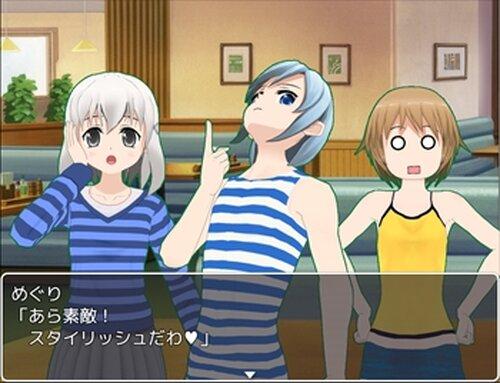 めぐすり探偵事務所 Game Screen Shot5