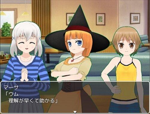 めぐすり探偵事務所 Game Screen Shots