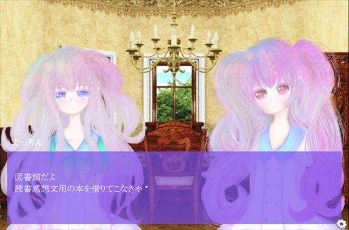 メリルとマーリン Game Screen Shot1
