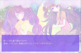 メリルとマーリン Game Screen Shot2