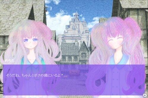 メリルとマーリン Game Screen Shot3