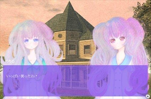 メリルとマーリン Game Screen Shot4
