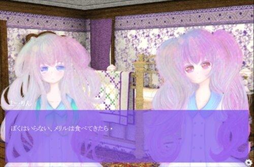 メリルとマーリン Game Screen Shot5