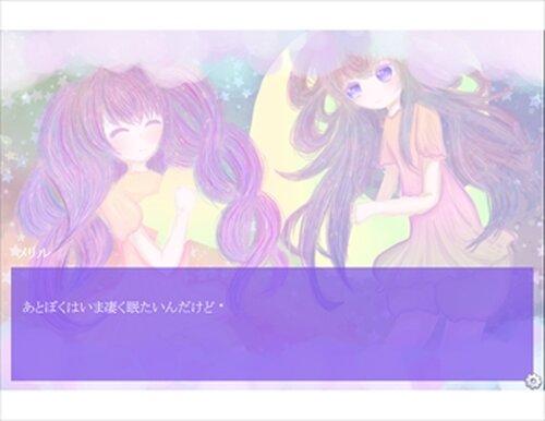 メリルとマーリン Game Screen Shots