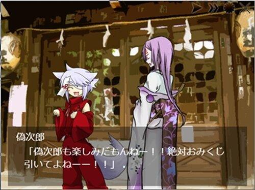 異聞 あしびきの唄 Game Screen Shots