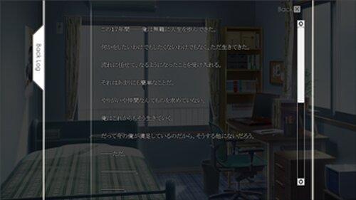 君の在り処 体験版 Game Screen Shot3
