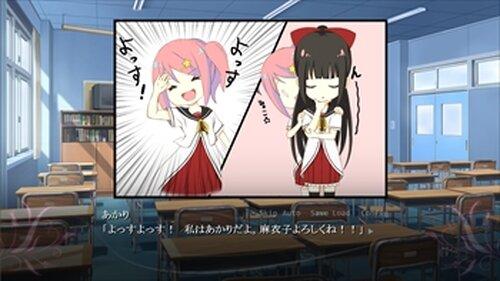 君の在り処 体験版 Game Screen Shot4
