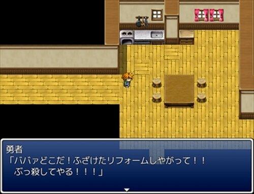 引きこもり勇者 Game Screen Shot3