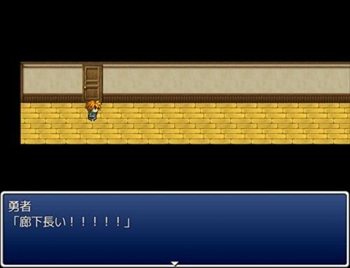 引きこもり勇者 Game Screen Shots