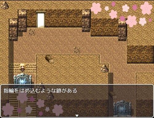スイーツクエスト Game Screen Shot2