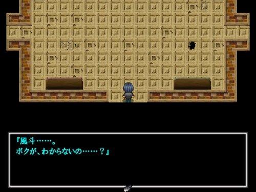 放課後お化け屋敷~一章まるごと遊べる体験版~ Game Screen Shot1