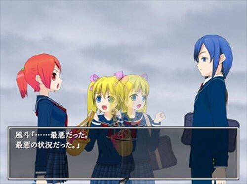 放課後お化け屋敷~一章まるごと遊べる体験版~ Game Screen Shot2