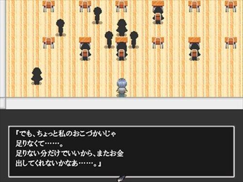 放課後お化け屋敷~一章まるごと遊べる体験版~ Game Screen Shot4