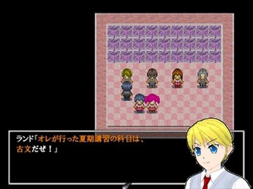 放課後お化け屋敷~一章まるごと遊べる体験版~ Game Screen Shot5