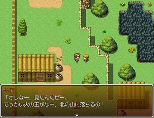 愛と勇気とうんこもち Game Screen Shot2