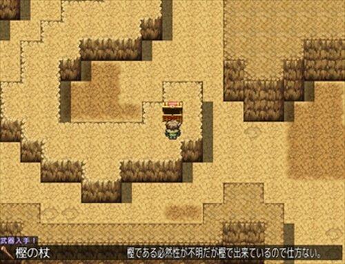 愛と勇気とうんこもち Game Screen Shot4