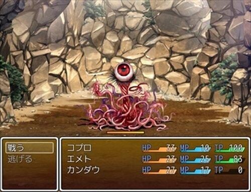 愛と勇気とうんこもち Game Screen Shot5