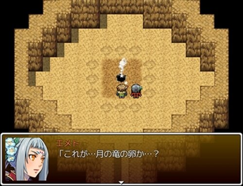 愛と勇気とうんこもち Game Screen Shots