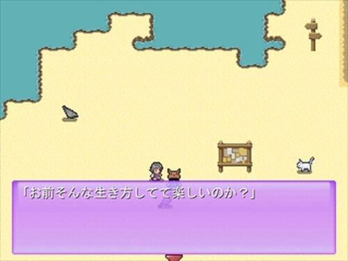 マガヒのたね Game Screen Shot3