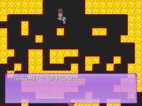 マガヒのたね Game Screen Shot4