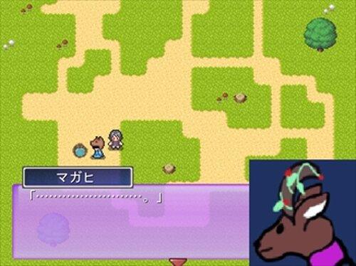 マガヒのたね Game Screen Shots