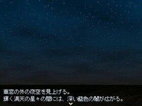終わり逝く星のクドリャフカ Game Screen Shot2