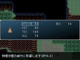 終わり逝く星のクドリャフカ Game Screen Shot3