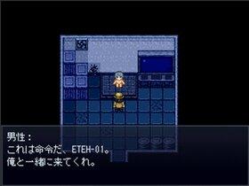 終わり逝く星のクドリャフカ Game Screen Shot4