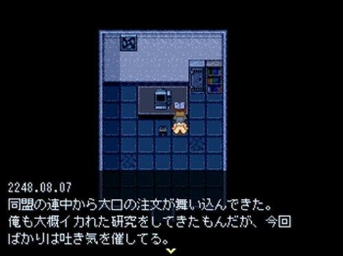 終わり逝く星のクドリャフカ Game Screen Shots