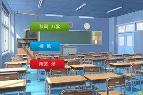 眠れるキミと王子様!?(プラウザ版) Game Screen Shot3