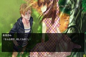眠れるキミと王子様!?(プラウザ版) Game Screen Shot4