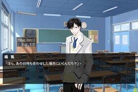 眠れるキミと王子様!?(プラウザ版) Game Screen Shot5