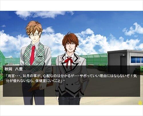 眠れるキミと王子様!?(プラウザ版) Game Screen Shots
