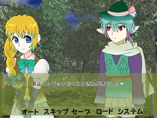 エルフの少年と人間の少女~流れゆくもの~ Game Screen Shot2