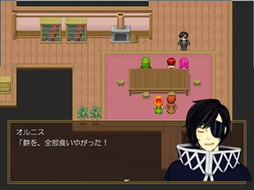 Beginning Tale~あけおめ短編~ Game Screen Shot2