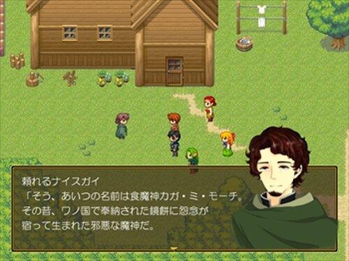 Beginning Tale~あけおめ短編~ Game Screen Shot3