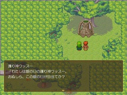 Beginning Tale~あけおめ短編~ Game Screen Shot4