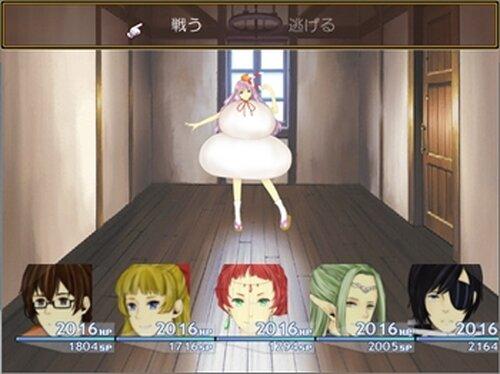 Beginning Tale~あけおめ短編~ Game Screen Shots