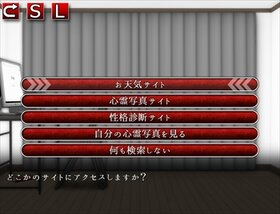 怨写怪談 ver1.10 Game Screen Shot2