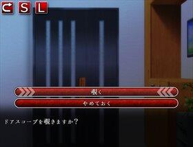 怨写怪談 ver1.10 Game Screen Shot4