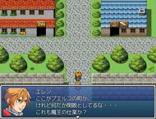 魔王の野望を阻止せよ! Game Screen Shot1