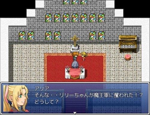 魔王の野望を阻止せよ! Game Screen Shot3