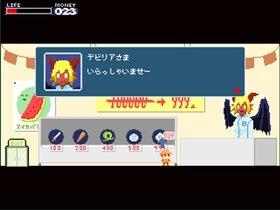 フリゲいせきの8つのスイカ Game Screen Shot3