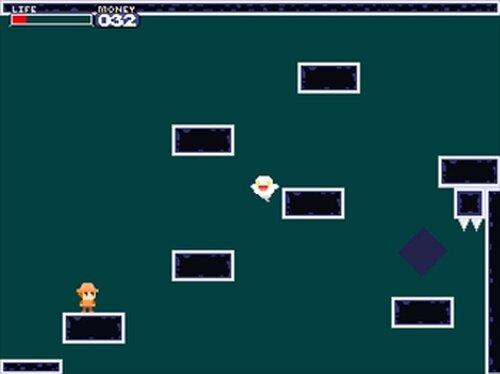 フリゲいせきの8つのスイカ Game Screen Shot5