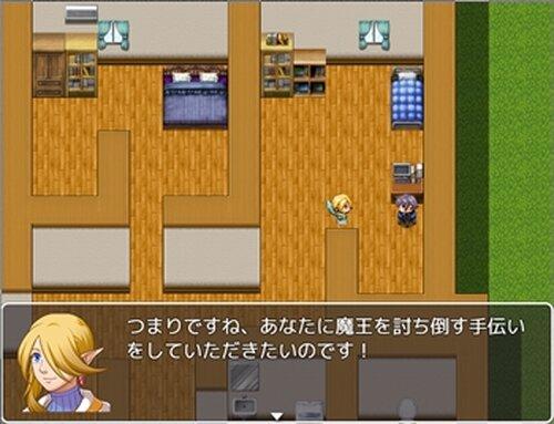 ウチの裏に魔王の城ができた件について Game Screen Shot2