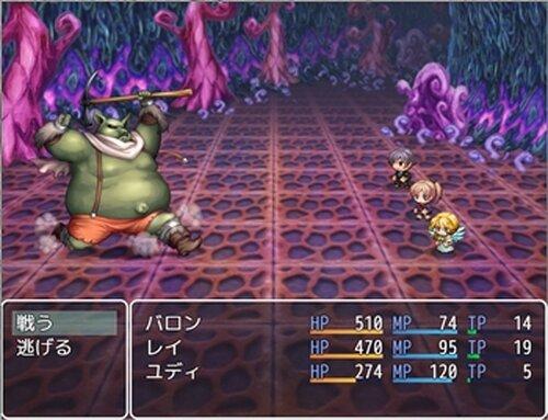 ウチの裏に魔王の城ができた件について Game Screen Shot4