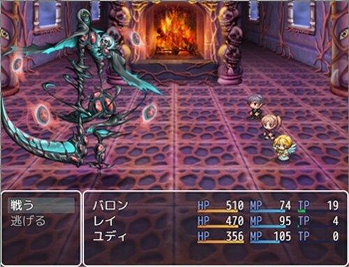 ウチの裏に魔王の城ができた件について Game Screen Shots